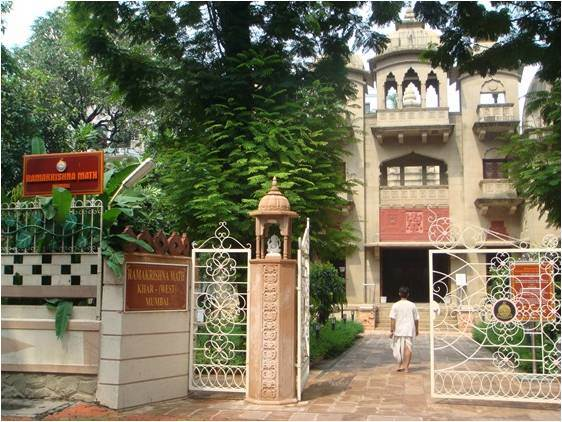 A picture of the Universal Temple at the Ramakrishna Mission in Mumbai.