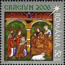 Christmas stamp of Romania showing the three wise men paying homage to baby Jesus.