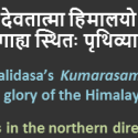Thumbnail image for Himalayas – Not Ordinary Mountains, But The Divine Protectors of India
