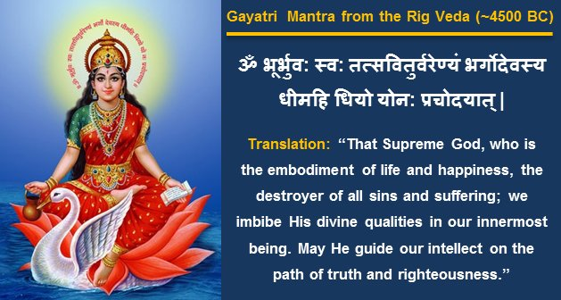 Gayatri Mantra Free Download | Surya Ashtakam | Gayatri Aarti MP3