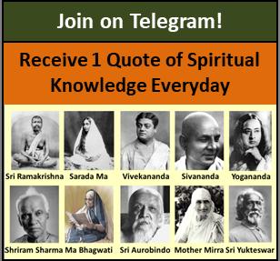 Gitanjali | Spiritual Poems of Rabindranath Tagore | FREE BOOK!