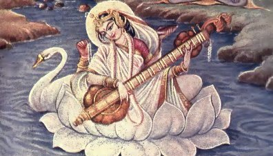 Mother Saraswati – That aspect of the Adi Shakti (the primordial force of the infinite Divine Consciousness that created the universe), which powers music and learning.