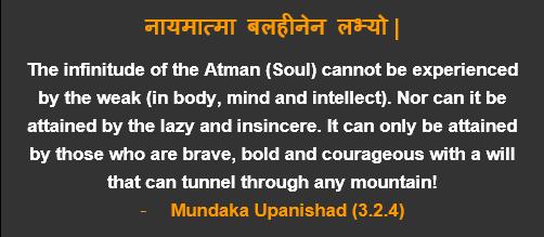 nayam-atma-balahinena-labhyo-mundaka-upanishad-2