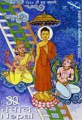 Picture of Lord Buddha descending from heaven, depicted on a stamp of Nepal.
