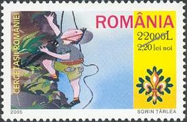 Stamps for Children - A stamp of Romania illustrating the sport of rock climbing.