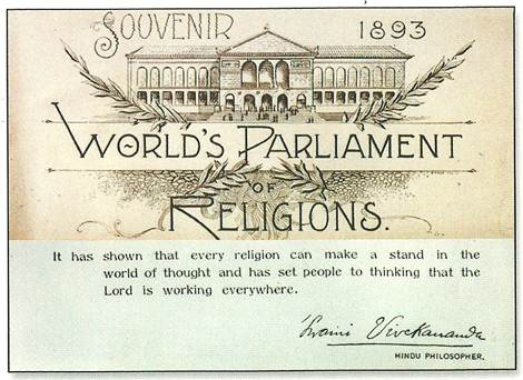 An autographed souvenir of Swami Vivekananda from the World's Parliament of Religions.