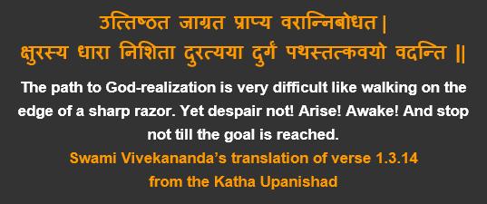 uttisthata-jagrata-prapya-varan-nibodhata-katha-upanishad-1
